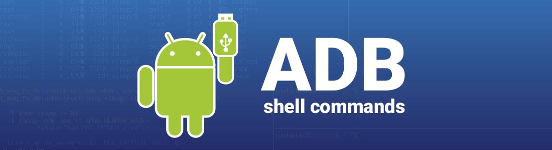 通过adb获取隐私信息